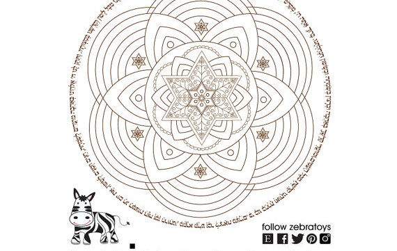 Passover Coloring Book-5 Designs