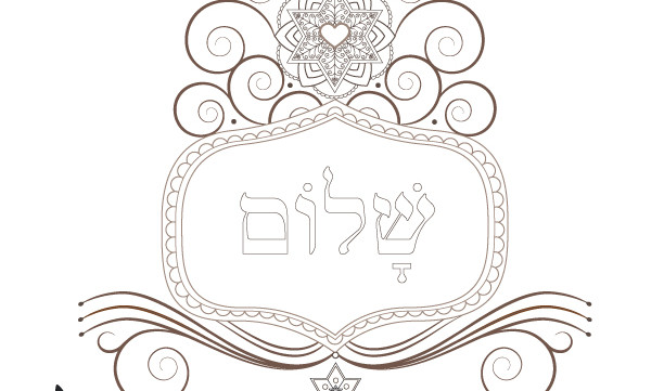 Shalom Peace-Jewish Prayer-Coloring Page- Girls Printable