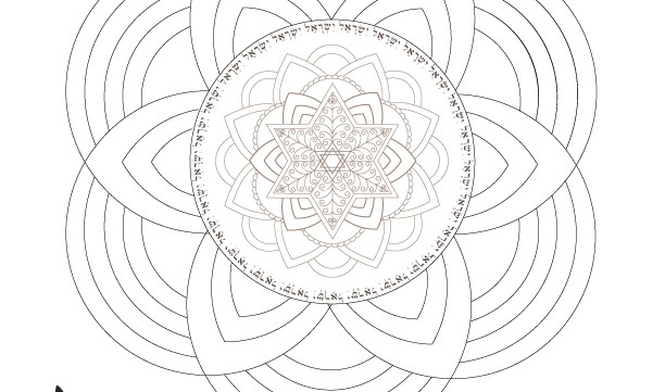 Custom Name Hebrew Coloring Pages Mdae To Order