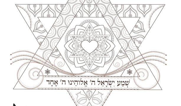 Coloring Jewish Star Crafts