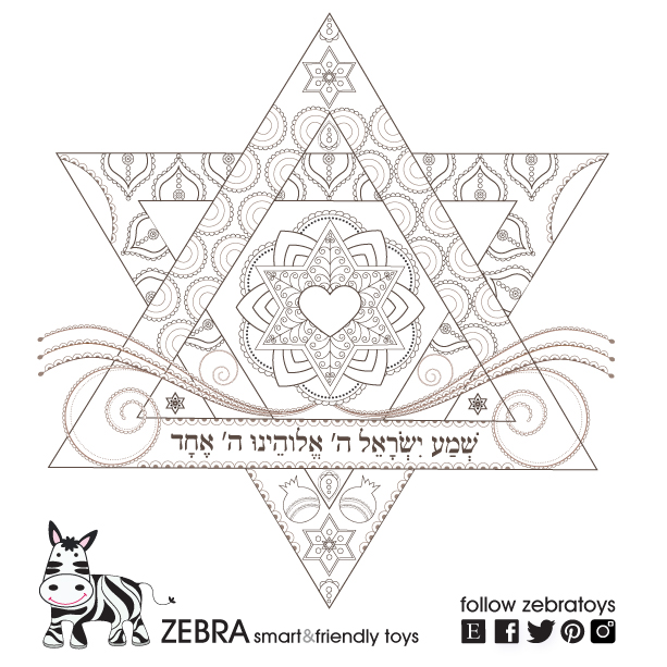 Boho Chic Coloring pageJewish Star prayerHealing Faith