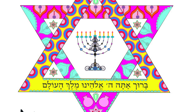 image about Hanukkah Prayer Printable identified as Boho Hanukkah Artwork-Menorah-Hanukiah-Jewish Bohemian Print