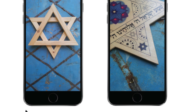 Wallpaper Jewish Star Set