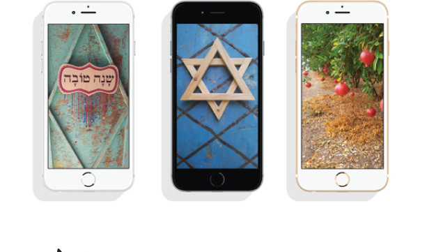 shana tova jewish theme wallpaper cellphone mobile pictures cell phone background iphone digital art instant download jewish new year hebrew