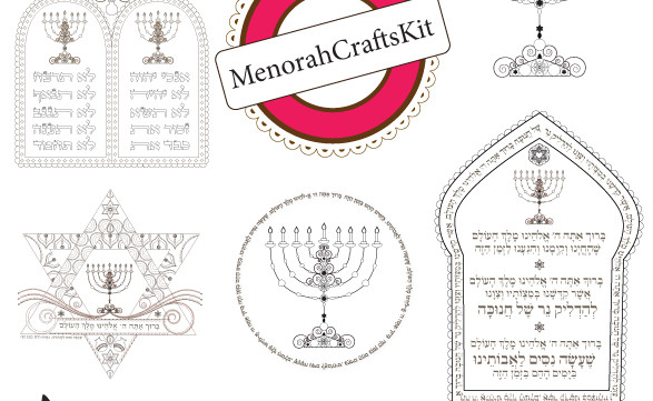 Hanukkah Coloring Book Kit