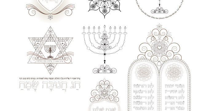 Menorah Coloring