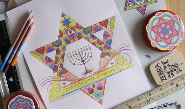 Hanukkah Gift Art Kit Scrapbooking Supplies
