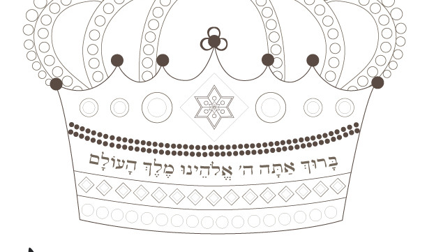 Purim Royal Crown Kids Art King Craft Baruch Atah Adonai Papper Printable Coloring DIY Template INSTANT DOWNLOAD Zebratoys