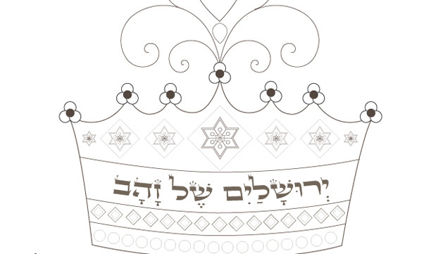 Purim Royal Crown Kids Art Princess Craft Jerusalem Of Gold Papper Printable Coloring DIY Template INSTANT DOWNLOAD Zebratoys