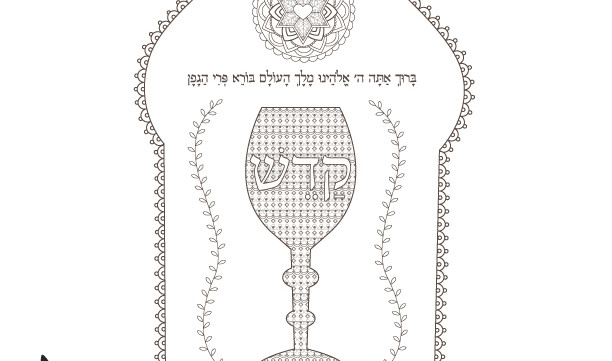 Passover kiddush cup-Template Printable-Pesach Seder Cups Coloring