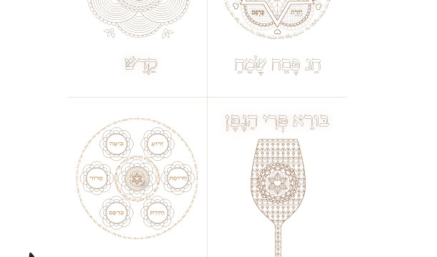 Passover Greeting Cards-Coloring Print
