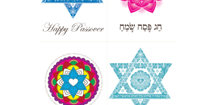 Happy Passover Greeting Cards-Jewish Mandalas Print-Easy Holiday Paper Craft-Pesach Art Printable