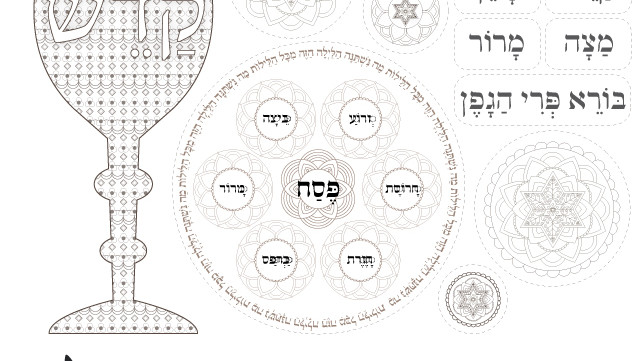 Happy Passover Greeting Cards-Jewish Mandalas Print-Easy Holiday Paper Craft-Pesach Art  sc 1 st  Jewish Soul Art and Sacred Geometry Soul Art by Zebratoys & Passover Scrapbooking-Pesach Seder Plate-Mandalas-Kiddush Cup ...