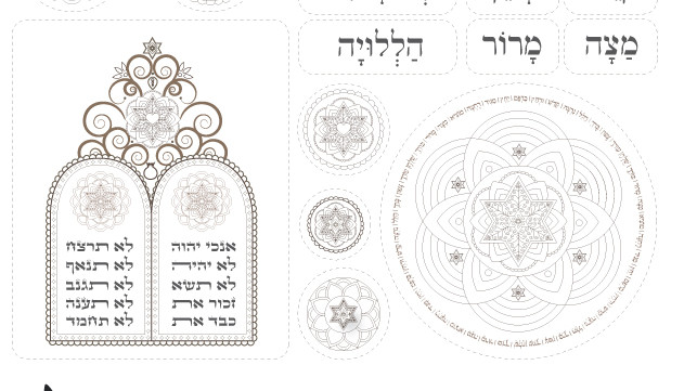 Jewish Scrapbook Theme-Mandalas art Blessings-