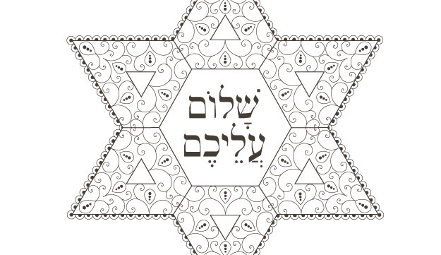 Shalom Aleichem Jewish Star-Coloring Page Printable-Star of David
