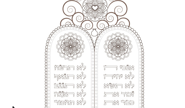 Ten Commandments-Rosh Hashanah Coloring page