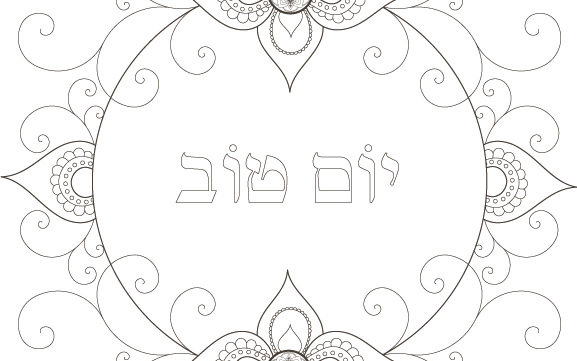 photo about Shabbat Blessings Printable titled Jewish Soul Artwork Coloring Reserve for Shabbat and Vacations