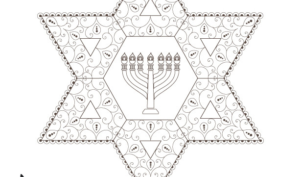 Menorah Printable-Star Of David-Healing Strength Jewish Soul Art-Golden Ratio Spiral Patterns-Coloring Page