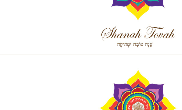 Shanah Tovah Printable Folded Greeting Cards-Jewish New Year Greetings-Rosh Hashanah Hebrew greeting-Jewish Art Projects-INSTANT DOWNLOAD