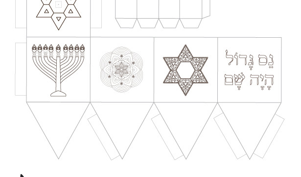 image regarding Printable Dreidel named Dreidel Coloring-Paper Template Craft-Hanukkah Decorations