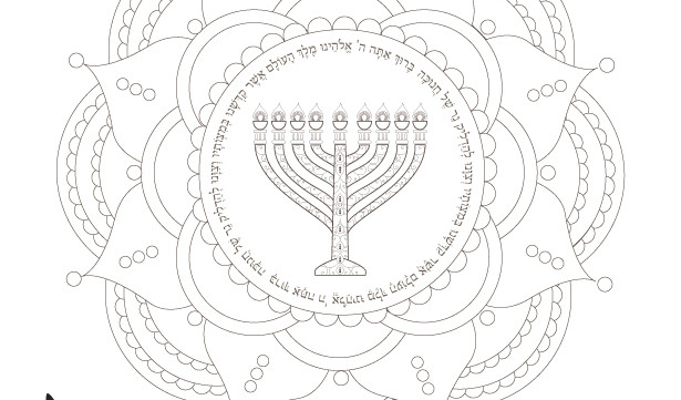 Hanukkah Mandala Decoration-Candles Blessing-Chanukkah Prayer-Menorah Coloring Page-Decorating Crafts-Jewish Art Projects-INSTANT DOWNLOAD
