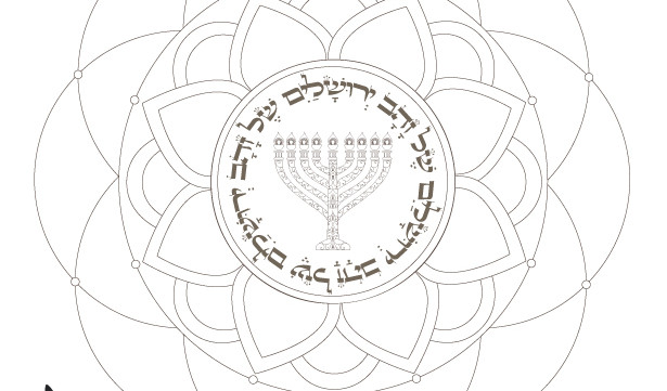 Hanukkah Menorah Mandala Decoration-Jerusalem of Gold Blessing-Chanukkah-Coloring Page-Decorating Crafts-Jewish Art Project-INSTANT DOWNLOAD