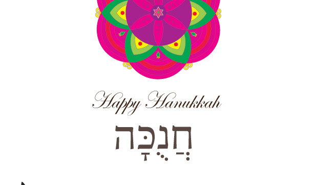 Happy Hanukkah Printable Greeting Cards-Jewish Star Mandala-Holiday Blessings-Festival of Lights-Chanukkah Paper Crafts-INSTANT DOWNLOAD