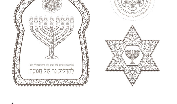 Happy Hanukkah Scrabooking Page-Menorah Star of David-Paper Crafts-Print & Color-Mixed Media Art-Printable Digital Supplies-INSTANT DOWNLOAD