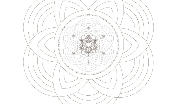 Star of David Haggadah Mandala-Passover Coloring Page-1 Printable Design-Jewish Crafts Supplies-Magen David-INSTANT DOWNLOAD by @zebratoys