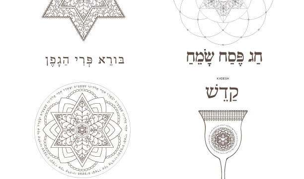 Personalized Greeting Cards-Sacred Jewish Art-1 Printable Coloring Page-Custom Order Cards-Spiritual Elements-INSTANT DOWNLOAD by @zebratoys