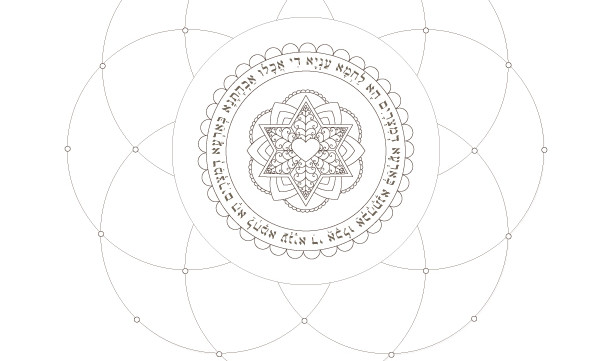 Ha Lachma Anya Mandala-Passover Coloring Page-1 Printable Design-Star of David Crafts Jewish Star Supplies-INSTANT DOWNLOAD by @zebratoys