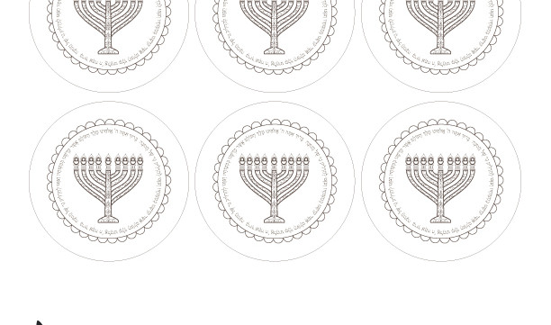 Hanukkah Menorah Gift Tags Printable-Hanukkah Candels Prayer-Holiday Blessings-Round-Scrapbooking-Chanukkah Paper Crafts-INSTANT DOWNLOAD