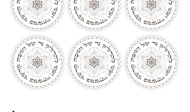 Hanukkah Menorah Blessing Gift Tags Printable-Hanukkah Candels Prayer-Holiday-Round-Scrapbooking-Chanukkah Paper Crafts-INSTANT DOWNLOAD