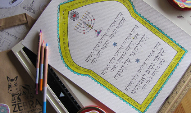 Personalized Hanukkah Menorah Candles Blessings Printable-Chanukiah Crafts Template-Made to Order-Customized Coloring Page-Custom Made Art