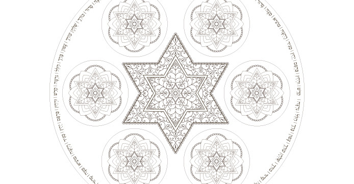 Jewish Star Seder Plate-Passover Coloring Page-1 Printable Design-Pesach Haggadah-Arts and Crafts Supplies-INSTANT DOWNLOAD by @zebratoys