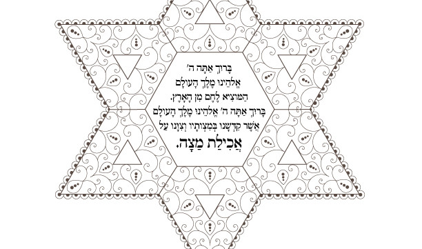 Haggadah Matzah Blessing-Passover Coloring Page-1 Printable Design-Jewish Crafts Supplies-Aancient Sacred Art-INSTANT DOWNLOAD by @zebratoys
