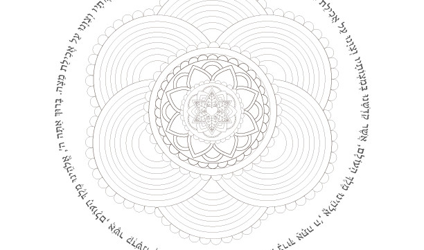 matzah blessing mandala passover coloring page 1 printable design star of david crafts