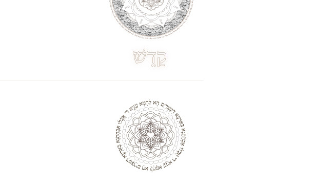 Passover Greeting Cards-Passover Coloring Book-5 Templates Printables-Haggadah Blessings-Pesach Greetings-INSTANT DOWNLOAD by @zebratoys