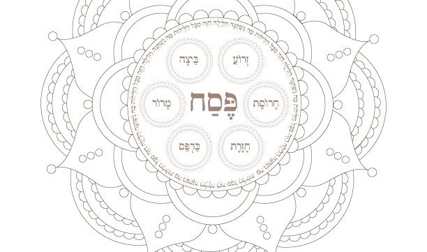 seder coloring pages - coloring pages archives page 11 of 30 haleluya jewish
