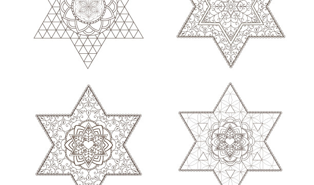 Personalized Star of David-Sacred Jewish Art-1 Printable Coloring Page-Custom Order Magen David-Jewish Star-INSTANT DOWNLOAD by @zebratoys