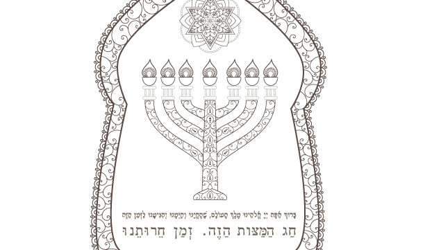 The Shehecheyanu Blessing-Passover Prayer-1 Coloring Printable Page-Jewish Home Print-Hebrew Letters-Scrapbooking Supplies-INSTANT DOWNLOAD