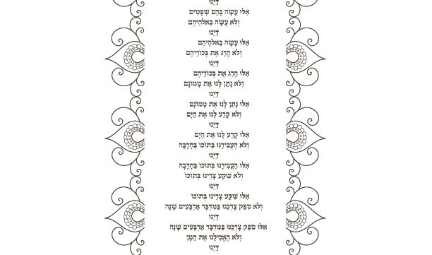 Dayenu Haggadah Song-1 Passover Printable Page-Jewish Holiday Hebrew Coloring Print-Seder Pesach Arts Crafts-INSTANT DOWNLOAD by @zebratoys