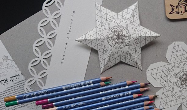 3D Papercraft Star of David Decoration-Passover Decorations-A4 Printable Template-Holiday Paper Craft Activities-DIY Crafts-INSTANT DOWNLOAD