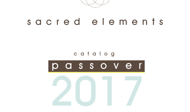I'm honored to present s a c r e d e l e m e n t s my NEW Collection of Coloring Books for Passover 2017 by HaLeLuYa's Jewish Soul Art: Ancient Jewish Symbols nurture our souls with deep meaning, and light our hearts with Faith, Love, and Good Energies. Download a FREE catalog with 50 Inspiring Ideas for Jewish Arts and Crafts. Start your own Unique Jewish Art Project Today. Glow! Download the Free 2017 Catalog!!!