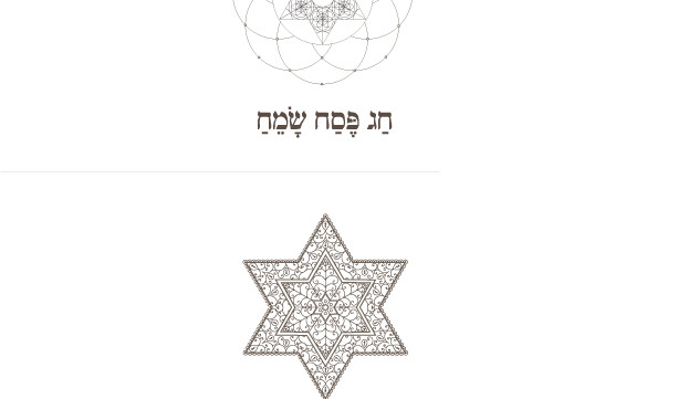 Passover Blessings and Prayers-Passover Greeting Cards-1 Printable Design-Haggadah Prayer-Pesach Wine Kadesh-INSTANT DOWNLOAD by @zebratoys