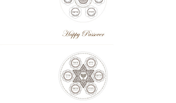 Seder Plates Mandalas-Passover Greeting Cards-1 Printable Design-Haggadah Prayer-Pesach Plate-Ha Lachma Anya-INSTANT DOWNLOAD by @zebratoys