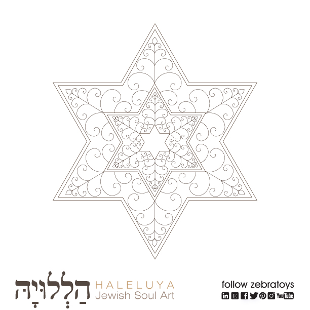 Golden spiral stars of david sacred geometry energy for Jewish mandala coloring pages