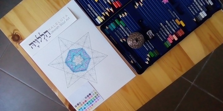 Jewish Star Flower of Life Pattern Octahedrons Star of David-Sacred Geometry-Coloring Page-INSTANT DOWNLOAD by @HALELUYA Jewish Soul Art