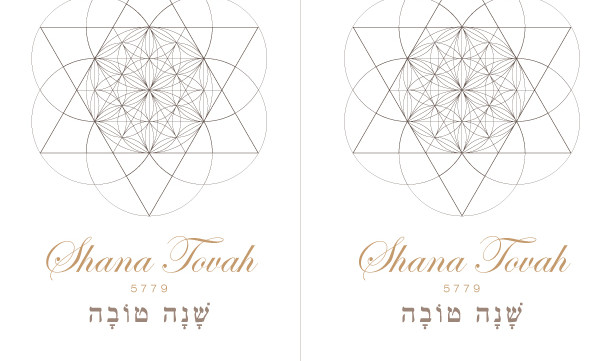 A FREE Shana Tova Greeting Card Printable Tovah Blessing To Color Jewish Art New Year Rosh Hashanah 5779 Coloring