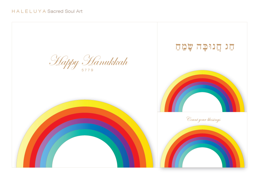 picture regarding Free Printable Hanukkah Cards titled Freebee!!! Absolutely free Hanukkah Greeting Playing cards-Blessings and